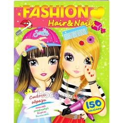 "FASHION - Hair @ Nails ""Пегас"" (укр)"