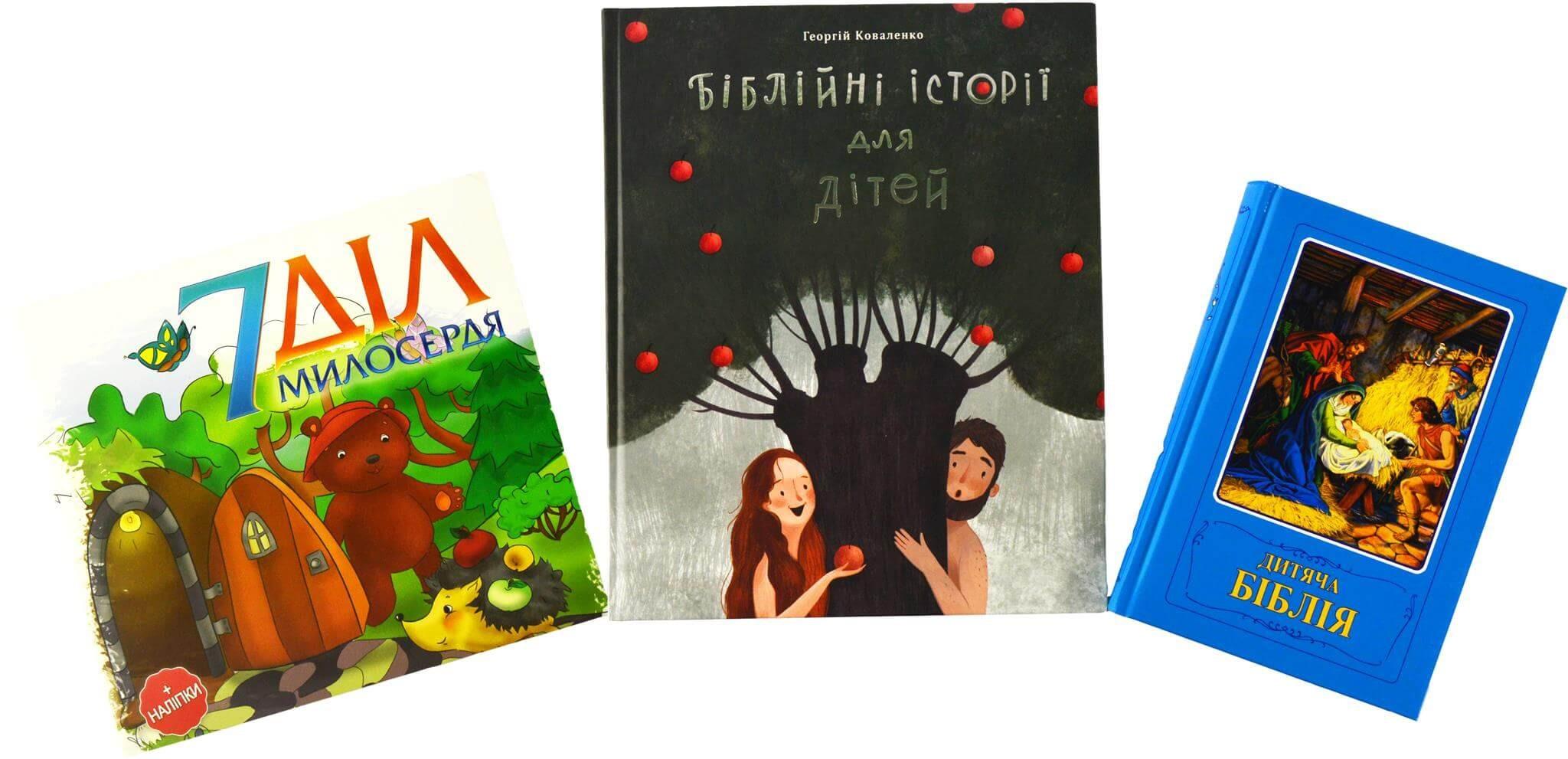 Книги: Мировая литература для детей