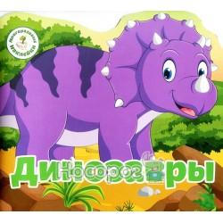 """Багаторазові наліпки - Динозаври """"Кристал Букс"""" (укр)"""