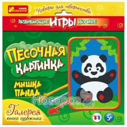 "2018 Набор из песка ""Мишка Панда"" 15100008Р"