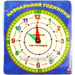 """Учебные часы Звезда """""""""""