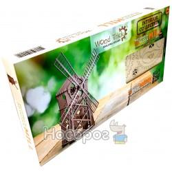 """Механическая сувенирно-коллекционная модель Wood Trick """"Ветряк механический"""" Евро"""