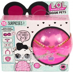 ЛОЛ Улюбленці (Петс) Великі - LOL Biggie Pets Dollmation 552239