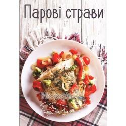 """Bon Appetit - Паровые блюда """"Vivat"""" (укр)"""