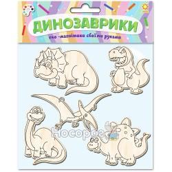 Іграшки-магніт Зірка Динозаврики 100819