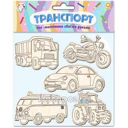 Іграшки-магніт Зірка Транспорт 100817