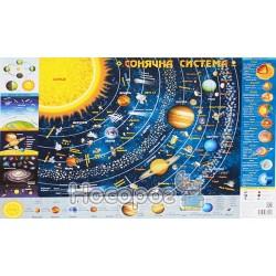 """Плакат - Детская Карта Солнечной Системы """"Зве"""