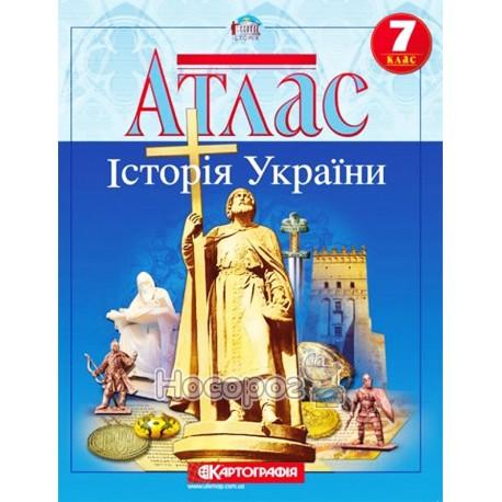 Фото Історія Атлас. 7 кл. Історія України