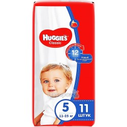 Подгузники Huggies Classic 5 Small 11 шт. (5029053543161)