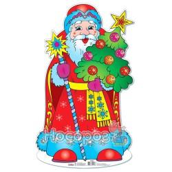 15105093У Плакат новогодний.Дед Мороз (У) 300 оформление интерьера ДНЗ ~ 6533