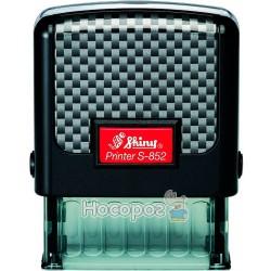 Оснастка пластикова Shiny для штампів 14х38мм S-852