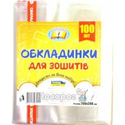 Обложка для тетрадей полипропиленовая 20,8х34,8 см