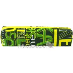 Пенал-косметичка шкільний PSV Sure by skate ПК-15150П