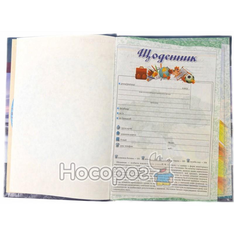 Фото Дневник школьный Септима ТП Супер