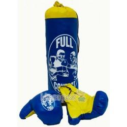 """Боксерський набiр Strateg """"Full contact"""" маленький (висота 40см, діаметр 14см)"""
