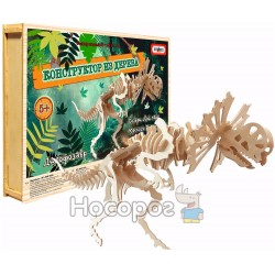 Конструктор деревянный Strateg Дилофозавр 478