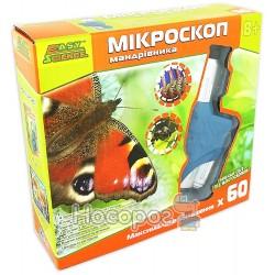 Детский игрушечный набор BeBeLino EasyScience Микроскоп путешественника 44005