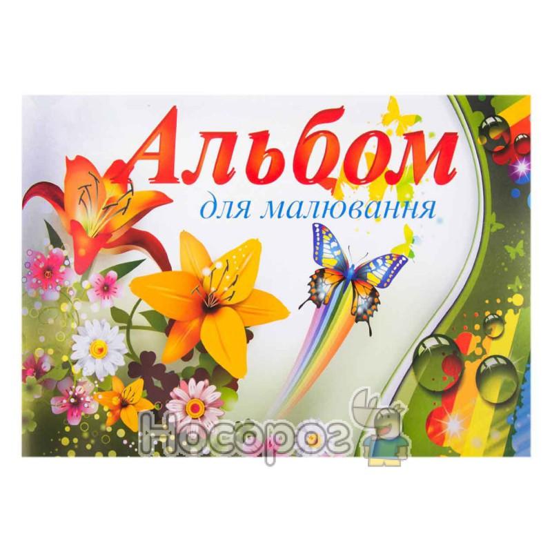 Фото Альбом для рисования ВинОблДрук 20 листов