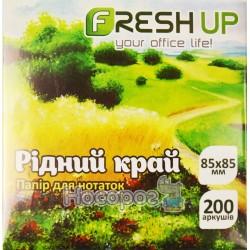 """Блок паперу для нотаток клеєний Fresh Up FR-0550 """"Рідний край"""" 100714"""