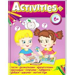 """Activities - 6+ """"Пегас"""" (укр)"""