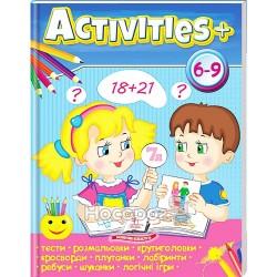 """Activities - 6-9 """"Пегас"""" (укр)"""