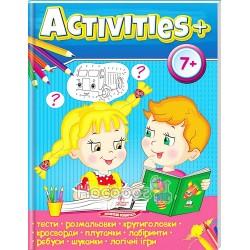 """Activities - 7+ """"Пегас"""" (укр)"""