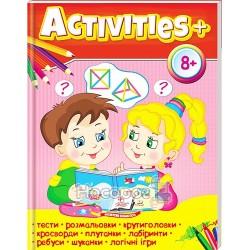 """Activities - 8+ """"Пегас"""" (укр)"""