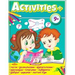 """Activities - 9+ """"Пегас"""" (укр)"""