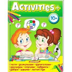 """Activities - 10+ """"Пегас"""" (укр)"""