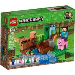 Конструктор детский LEGO Minecraft Баштан 21138