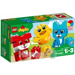 Конструктор LEGO Duplo Мои первые домашние животные 10858