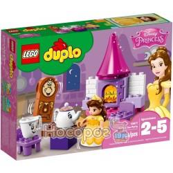 Конструктор LEGO Duplo Чаепитие в Бель 10877