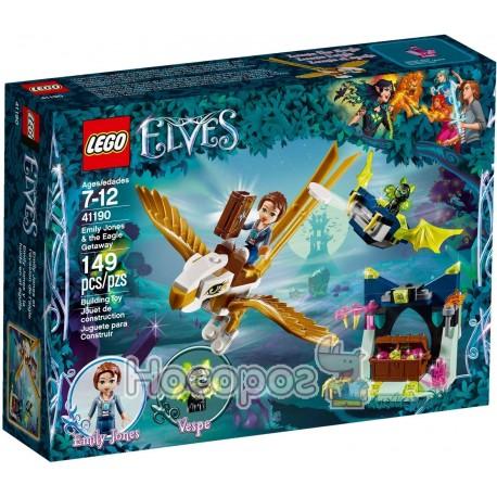 Конструктор LEGO Elves Эмили Джонс и бегство на орле 41190