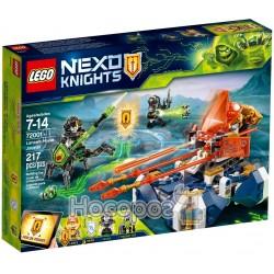 Конструктор LEGO Nexo Knights Подъемная боемашина Ланса 72001