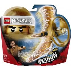 Конструктор детский LEGO Ninjago Повелитель Золотого дракона 70644