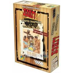 Настольная игра Hobby World Бэнг! Золотая лихорадка 1873
