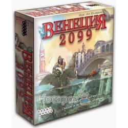 Настольная игра Hobby World Венеция 2099 (1302)