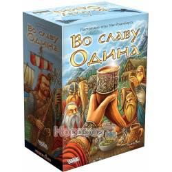Настольная игра Hobby World Во славу Одина 1813