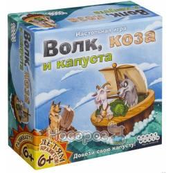Настольная игра Hobby World Волк, коза и капуста 1697