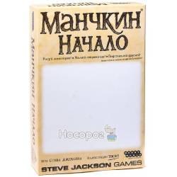 """Настольная игра Hobby World Манчкин """"Начало"""" 1719"""