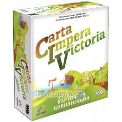 CIV: Carta Impera Victoria Карточная цивилизация 181937
