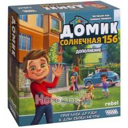 Настольная игра Hobby World Домик: Солнечная 156 (181921)