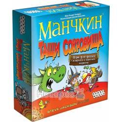 """Настольная игра Hobby World Манчкин """"Тащи Сокровища"""" 1385"""