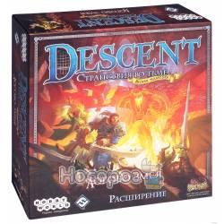 Настольная игра Hobby World Descent Логово Змея 1293