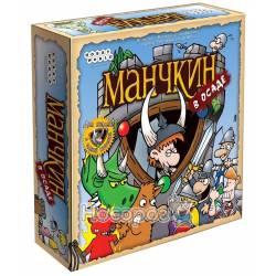 Настільна гра Hobby World Манчкін в облозі 1260