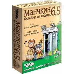 """Настольная игра Hobby World Манчкин 6.5 """"Бабайки из склепа"""" 1743 (дополнение)"""