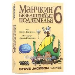 """Настольная игра Hobby World Манчкин 6 """"Безбашенные Подземелья"""" 1329 (дополнение)"""