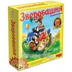 Настольная игра Hobby World Зверобашня 1837
