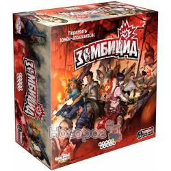 Настольная игра Hobby World Зомбицид 1151