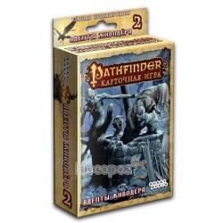 Настільна гра Hobby World Pathfinder Адепти Живодера 1425
